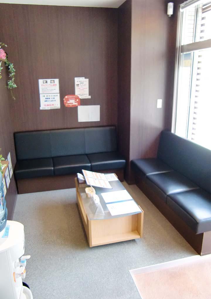 和み治療院のホームページトップ画像5